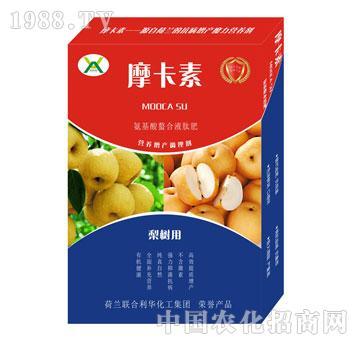梨树专用氨基酸螯合液肽