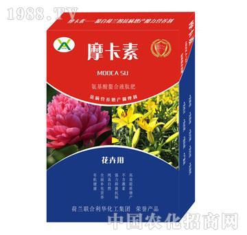 花卉专用氨基酸螯合液肽