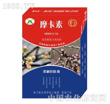 果树控旺专用氨基酸螯合