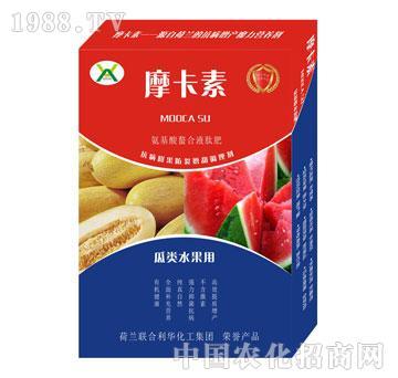 瓜果水果专用氨基酸螯合液肽肥-摩卡素-强芯国际