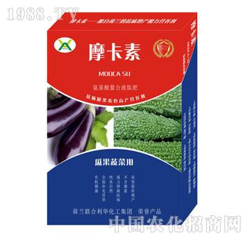 瓜果蔬菜专用氨基酸螯合