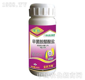 辛菌胺醋酸盐-金冠-宝丰万隆