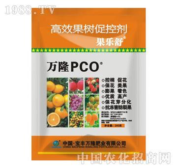 高效果树促控剂万隆PCO-果乐舒-宝丰万隆