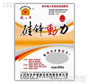 硅锌动力(水稻专用功能肥)-超之丰-中肥