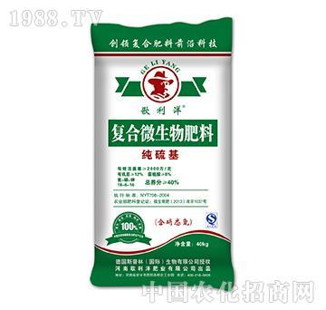 纯硫基复合微生物肥料18-6-16-歌利洋