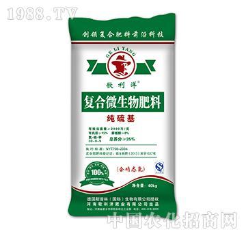 纯硫基复合微生物肥料30-0-5-歌利洋