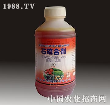 29%石硫合剂-三川瑞禾