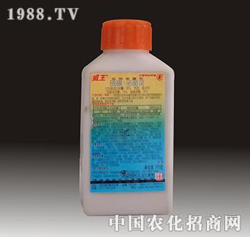 硫磺多菌灵-威王-三川瑞禾