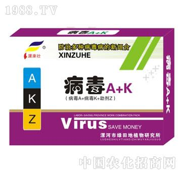 病毒A+K(精品组合装)-漯康壮