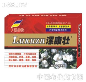 棉花专用液肥-漯康壮