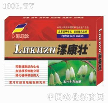 玉竹专用液肥-漯康壮