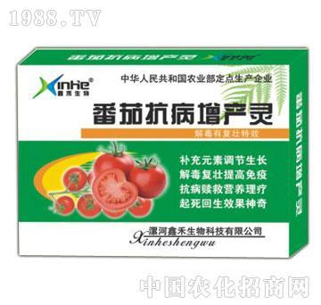 番茄抗病增产灵-漯康壮