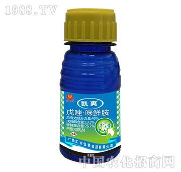 40%戊唑咪鲜胺-凯爽-广西汇丰