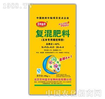 玉米专用缓控释型复混肥料28-6-8-百利益丰