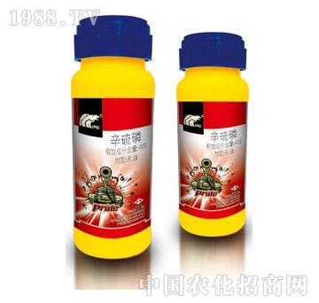 辛硫磷40%-济南中科