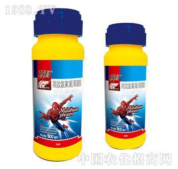 高效氯氟氰菊酯-功利-