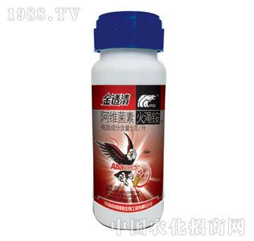 阿维菌素-金透清-济南