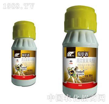 高效氯氰菊酯-除甲透-