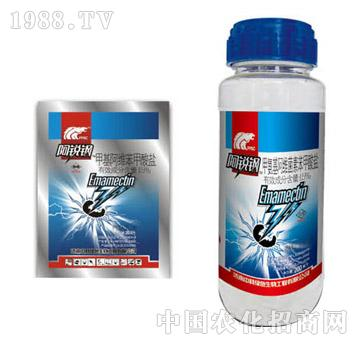 甲氨基阿维菌素苯甲酸盐-阿锐钢-济南中科