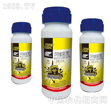 3.2%阿维菌素-狼戈-济南中科