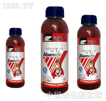阿维菌素-透皮-济南中科