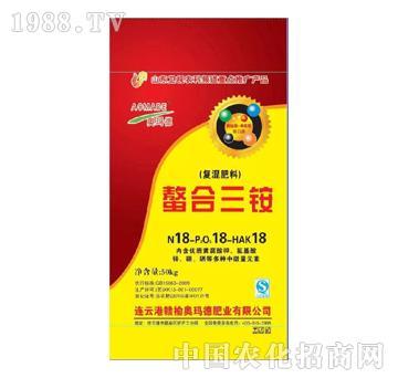 螯合三铵(复混肥料)-奥玛德