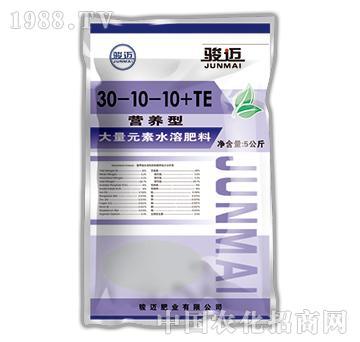 大量元素水溶肥料30-10-10+TE-骏迈肥业