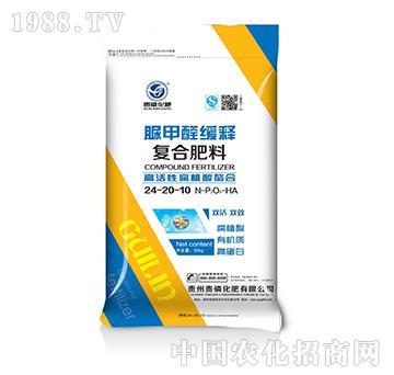 开磷-烟草专用肥|贵州开磷(集团)有限责任公司 ...