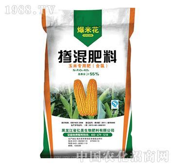 玉米专用肥掺混肥料-爆米花-亿美