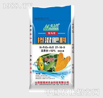 掺混肥料27-16-9-牧马河-新绿洲