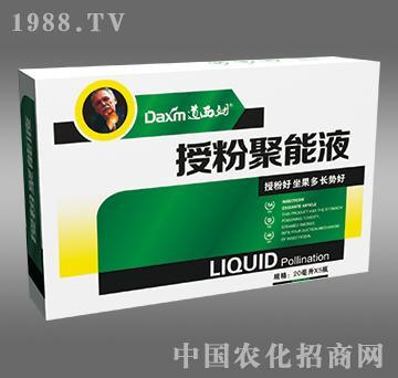 授粉聚能液-道西姆
