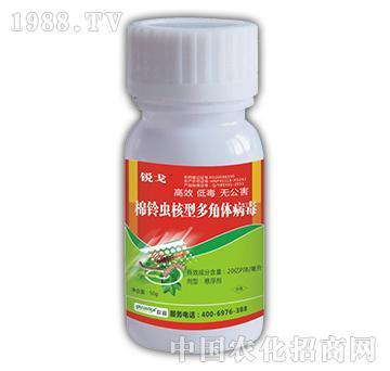 50g棉铃虫核型多角体病毒