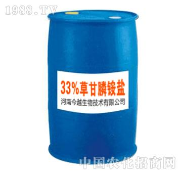 33%草甘膦铵盐水剂