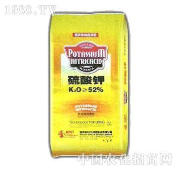 硫酸钾-贺丰国际