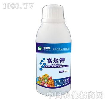 富尔钾-沃富隆-标驰5