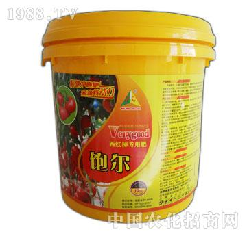 饱尔-西红柿专用肥-标