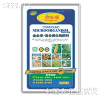 复合微生物肥料-金必来