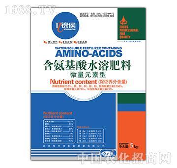 含氨基酸水溶肥料微量元素-亿锦侯-金必来