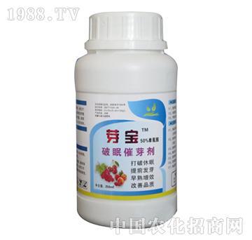 破眠催芽剂(50%单氰胺)-芽宝-多美乐
