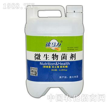 微生物菌剂-速马力-中澳西农(壶)
