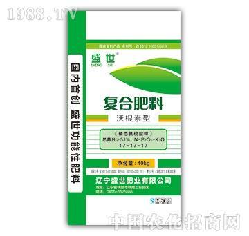 复合肥料17-17-17-盛世肥业