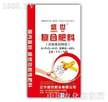 复合肥料26-11-12-盛世肥业