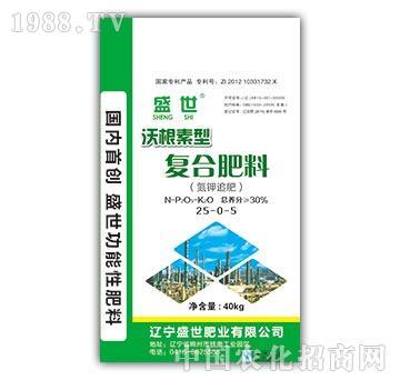 复合肥料20-0-5-盛世肥业