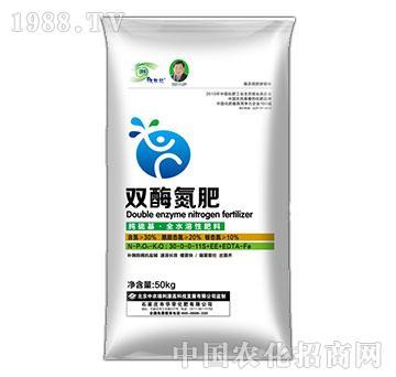 双酶氮肥30-0-0-