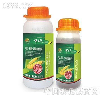 吡福烯唑醇-中科玉米专用-瑞邦农业