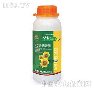 吡福烯唑醇-中科葵花专用-瑞邦农业