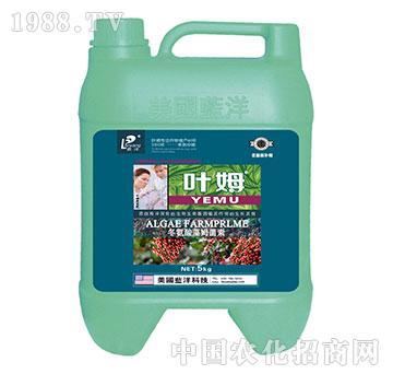 冬氨酸藻姆菌素-花椒根