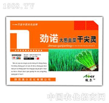 大葱韭菜干尖灵-劲诺-澳尔农化