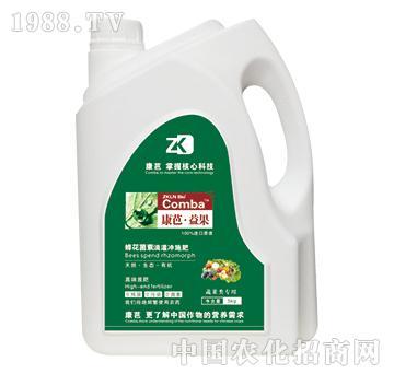 蜂花菌素滴灌冲施肥-蔬菜类专用-康芭