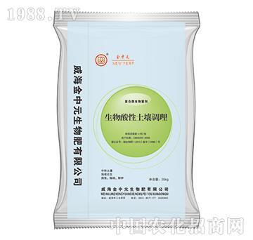 生物酸性土壤调理剂-金中元